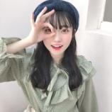 『[ノイミー] 本田珠由記「おめめにやさしいぐりーんおみるちゃん…」』の画像