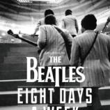 『ビートルズ公式ドキュメンタリー。。。映画『ザ・ビートルズ〜 EIGHT DAYS A WEEK - The Touring Years』特報!』の画像
