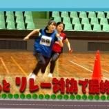 『欅坂46VSけやき坂46 秋の大運動会のリレータイムがこちら!【欅って、書けない?】』の画像