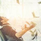 『【驚愕】ビットコイン、2010年代に鬼伸び!+1000%、+100%超えの年が続出、2020年代も主役はビットコインへ。』の画像
