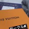 【悲報】NGT48中井りかが文春で撮られた彼氏「りきや」とまだ付き合ってるのがバレてしまうwwwwwwwww