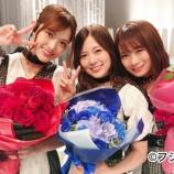『【乃木坂46】白石、松村、秋元が花束を・・・』の画像