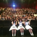 『『Documentary of 乃木坂46』舞台挨拶の様子がこちら!!!!』の画像