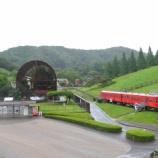 『名古屋鉄道 モ805 ク2313 [鞍ケ池公園]』の画像