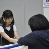 『【乃木坂46】初めて西野七瀬を生で見てびびる!!!!!』の画像