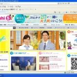 『【テレビ出演】テレ朝やじうまテレビ!』の画像