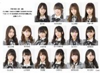 7/15「SUMMER STATION 音楽LIVE」AKB48出演メンバー発表!
