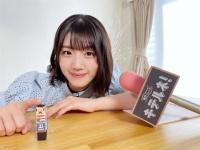 【日向坂46】ボブみーぱん「ZIP!」キテルネきたあああ!!!