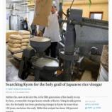 『The Japan Timesで紹介されました』の画像