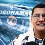 『横浜FC 新監督にブラジル出身のタヴァレス監督!!  「J1昇格に向けて全員で挑戦」』の画像