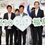 【福島産の食】ひろゆき「福島という名前を使わなければみんな幸せになるなら、もう違う名前にした方がよくないですか。」炎上