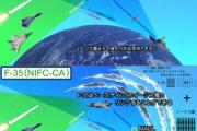 防衛省「いずも型を航空駆逐艦に改修してF-35Bを10機艦載するわ。空母ちゃうで」