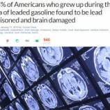 『有鉛ガソリン世代に育った94%の米国人が慢性鉛中毒であることが判明』の画像