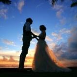 『公務員の彼氏と結婚すべきか。現役県庁職員としてはこう思う!』の画像