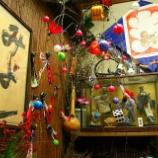 『JAL×はんつ遠藤コラボ企画【松山編】2日め・おはぎ(みよしの)』の画像
