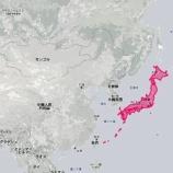 『本当のサイズ地図』の画像