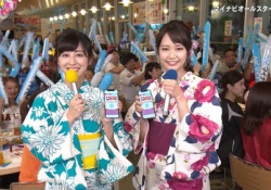 笑顔が素敵すぎる!斎藤ちはる、浴衣姿カワ(・∀・)イイ!!