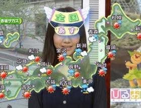 【ひるおび生放送】今日の柏木由紀さんをご覧下さい