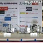 【悲報】田沢さん、指名の話も無いのに記者会見を開いてしまう
