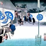 『国東の食環境(115)唐揚げ行脚(5)』の画像