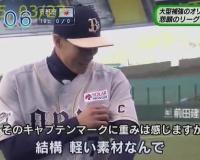 東京の中学生男子「糸井嘉男?阪神の生え抜きっしょ?」←これやばいやろ
