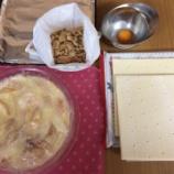 『【季節の】桃のパイを作りました【フルーツ】』の画像