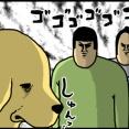 「あっこれ許され始めてるな」という空気は犬にも伝わる