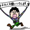 ★★  春の 縮毛矯正キャンペーン  ★★