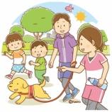 『【クリップアート】ジョギングをする家族のイラスト』の画像