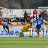 『水戸 3戦ぶり白星!!愛媛に1-0で勝利 林陵平「チーム全員で取ったゴール ホームで勝てたことは大きい」』の画像