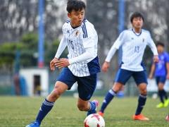 【 動画 】U20日本代表・久保建英、投入されていきなりチャンスメイク!