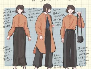 ロングシャツで着こなし3パターン。二泊三日の秋旅をするなら。