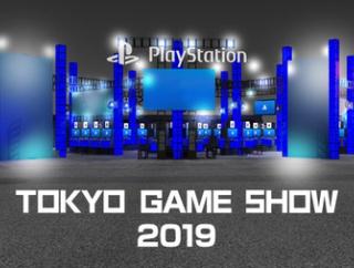 【悲報】東京ゲームショウに遊びに行ったのがバレてクビになりそうなんだがwww