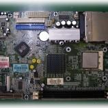 『マザーボードのコンデンサ交換作業』の画像