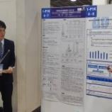 『第56回日本リハビリテーション医学会学術集会での発表を通して』の画像