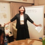 『あなたと私はうらおもて   講師 坂本佳子』の画像