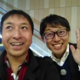 『札幌に行きました』の画像