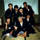 『1997年 2月 1~ 2日 JH7ZYM新年会:岩木町百沢・「あすなろ荘」』の画像