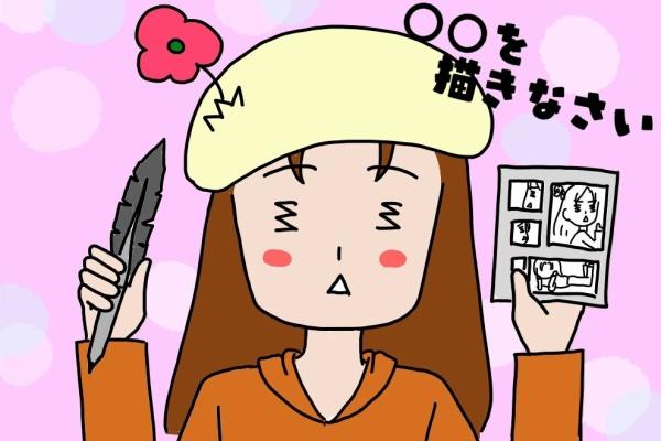 のりこ スロット ブログ