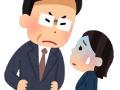 TBS「東大王」のチーフDが女性ADに不適切行為か