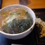 『【北海道ひとり旅】札幌郊外の旅 当別町 かばと製麺所 『国道275号線の人気のうどん屋』』の画像
