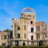 『【画像】アメリカが原爆を落とす前にバラ撒いたビラの内容がこちら →』の画像