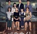 小島秀夫監督、今年の映画ベスト5を発表