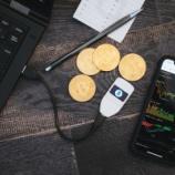『仮想通貨の取引所が安全ではありません。 大事なあなたの仮想通貨をハードウェアウォレットで保管しましょう!』の画像