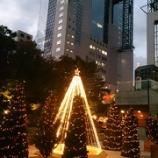 『アフタヌーンティーでくつろぐ@ウェスティンホテル大阪 ロビーラウンジ』の画像