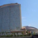 『福岡の旅 ~【JALリゾート シーホークホテル福岡チェックイン】』の画像