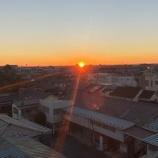 『【社長コラム160】日新、日日新 ~初日の出と新年の富士山をのぞむ~』の画像