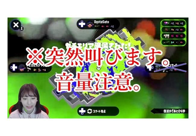 HKT48の宮脇咲良さん、スプラトゥーン2が好きすぎて実況解説動画を自分で編集してアップしてしまう。しかもガチで上手いwwwwww