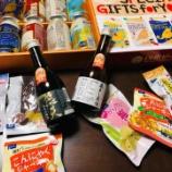 『残念過ぎる上念司氏の虎ノ門ニュース、ニュース女子降板の日にDHCビールと日本酒、アテのセットが届く間の悪さ』の画像