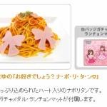 グッ鉄シンデレラガールズカフェ 第三弾のメニューが公開!